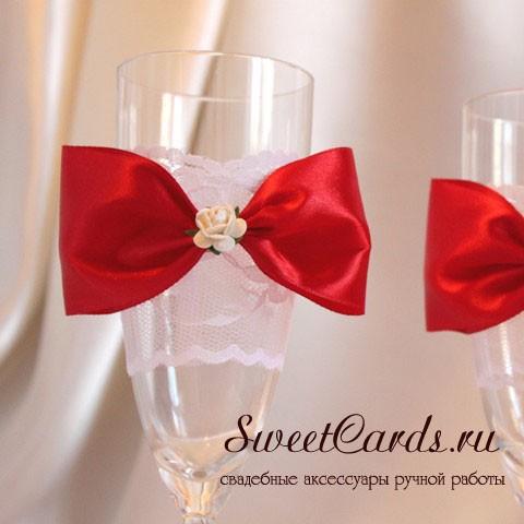 Свадебные бокалы своими руками в красном цвете